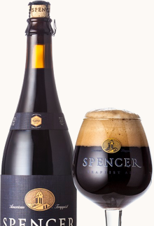 Current Featured Beers - Sept 2020